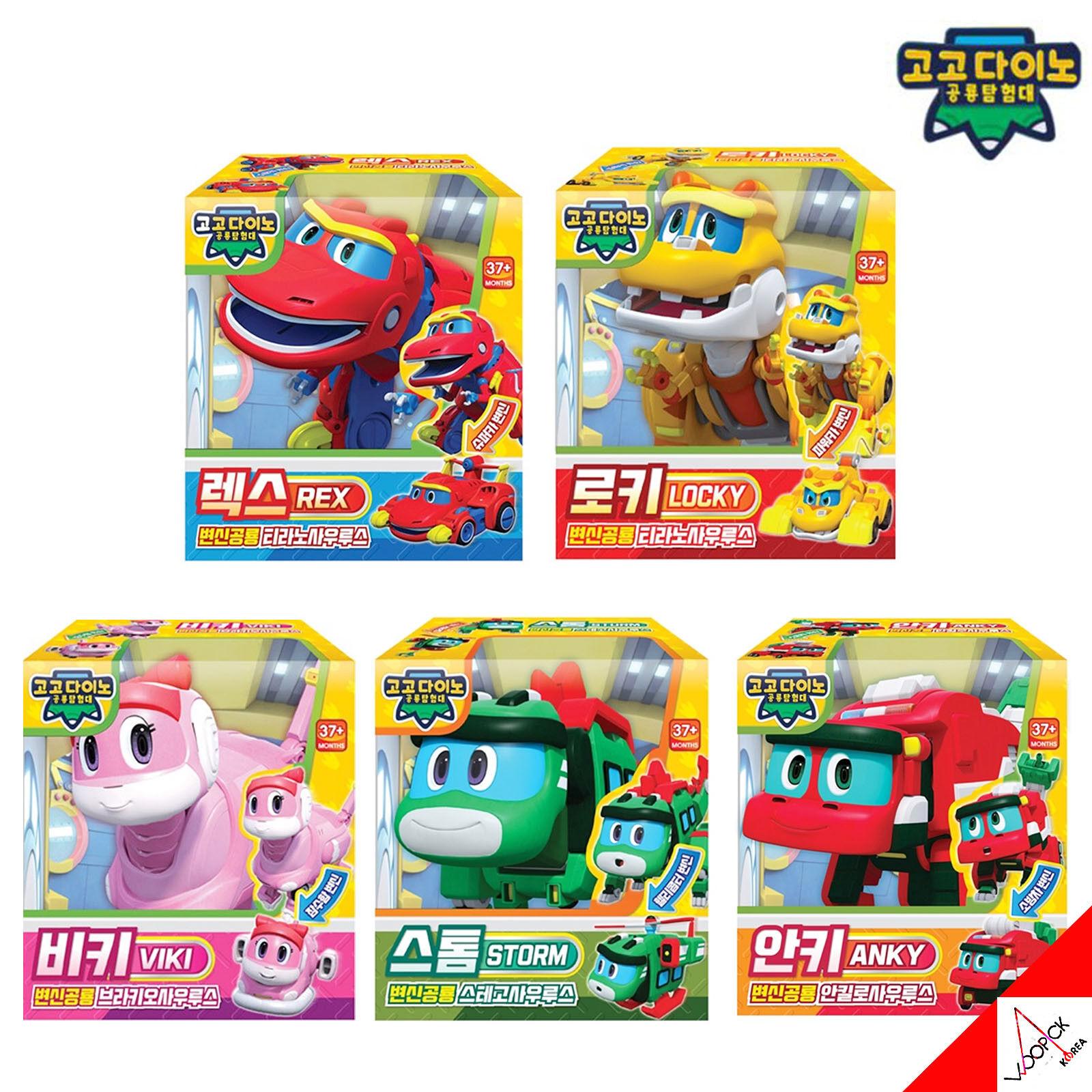 Gogo Dino Mini 5 pcs Robots Toy Set-Dinosaur Transformer Robot Korea Authentic