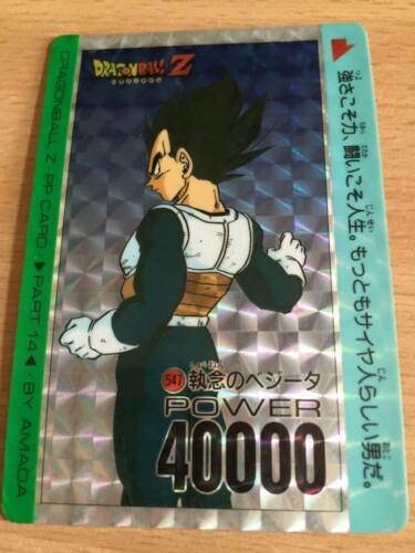 Version Soft Carte Dragon Ball Z DBZ PP Card Part 14 #547 Prisme AMADA 1991
