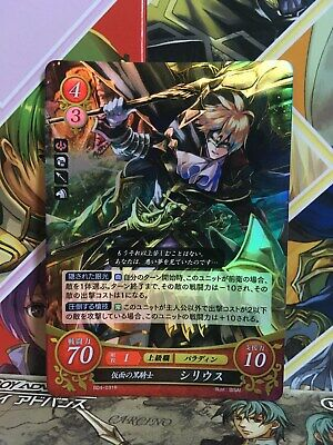 Fire Emblem 0 Cipher Card Game Feena b04-035r NEW