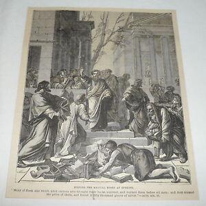 1879-magazine-engraving-BURNING-THE-MAGICAL-BOOKS-AT-EPHESUS