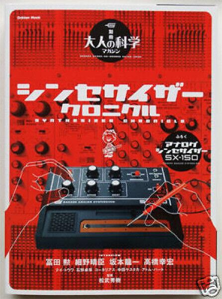 Analog Synthesizer Set Sx-150 - Gakken