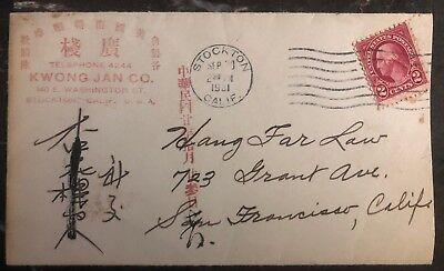 1931 Stockton Ca Usa Abdeckung Chinesische Schrift Front & Back To San Francisco China Briefmarken