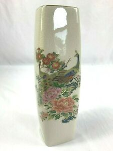 Vintage-Satsuma-Japan-Tall-Square-Golden-Peacock-Vase-Ivory-Color-Gold-Trim-9-5-034