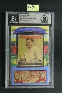 1933 Sport Kings Babe Ruth 1/1 Cut Auto ~ 2017 HA Originals 1930s Series 2 (1425