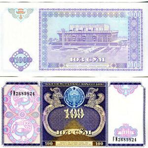 Uzbekistan-Uzbekistan-100-Sum-Banknote-Cash-FRESH-UNC-1994