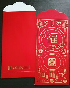 2019-Carousell-Singapore-CNY-packets-Ang-Pow-1-pc
