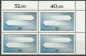Federal-Frg-Minr-1294-Mint-Block-of-Four-Corner-2-Unfolded