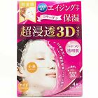 Kracie Hadabisei 3d Mask 4sheets Aging Care Moisturizing Japan