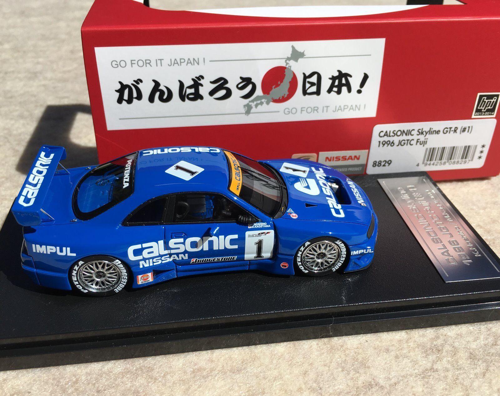 Calsonic skyline gt - r   1 1996 jgtc fuji - harz - hpi   8829 - 1   43