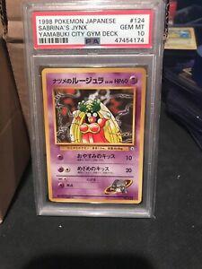 Pokemon PSA 10 Sabrina's Jynx Japanese Yamabuki City Gym