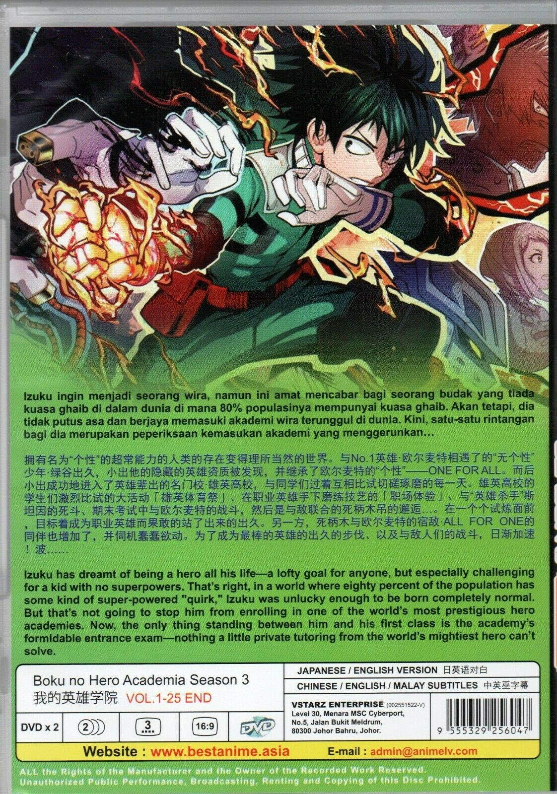 Anime DVD English Dubbed Boku No Hero Academia Season 3 Vol 1 - 25 End Gift