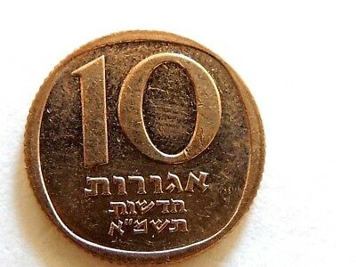 1981 Israeli Ten New Agorot Coin Jewish calendar 5741 10 New Agorot