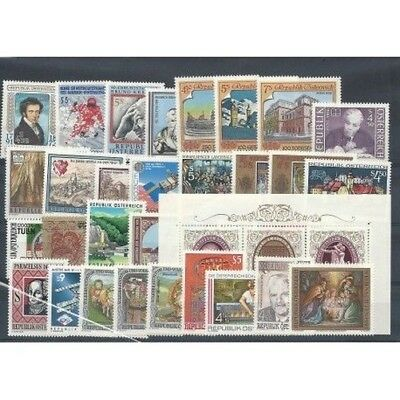 1 Bf New Mnh Mf52747 To Adopt Advanced Technology United 1991 Austria Year Complete 33 Values Europe