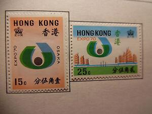 Hong-Kong-Stamps-Expo-70-Osaka-15-Cents-25-Cents-Unused-81-2B6