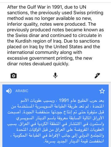 .*** 17 Nots UNC SADDAM HUSSEIN IRAQ//IRAQI DINAR PAPER MONEY BANKNOTE LOT
