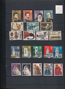 1972-MNH-Great-Britain-commemorative-year-collection