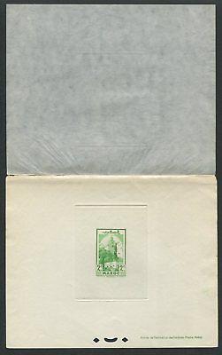 Begeistert Maroc Epreuve De Luxe 1939 Mosque Mosquee Luxusblock Deluxe Sheet Rare!! Z1904