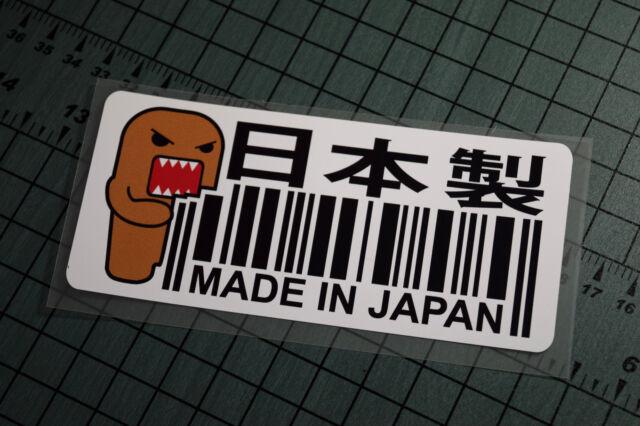 MADE IN JAPAN D Sticker Decal Vinyl JDM Euro Drift Lowered illest Fatlace