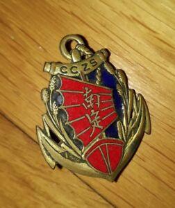 Insigne-militaire-CCSZ-CIE-COMMANDEMENT-ZONE-SUD-COLONIAL-TDM-G-851-TRAIN-INDO