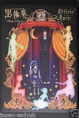 JAPAN TV Animation Black Butler  Kuroshitsuji Art Book of Circus Official Record