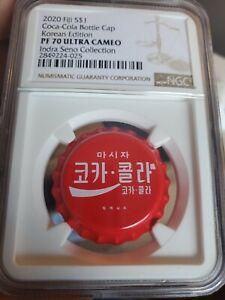 2020-6-gram-Fiji-Coca-Cola-Korea-Bottle-Cap-1-Silver-Coin-NGC-PF70-PERFECT