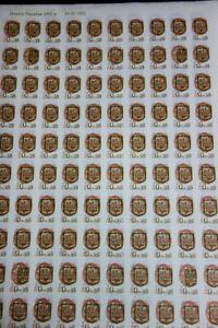 L-039-Ukraine-timbres-1992-Rare-Set-de-12-non-perfore-FEUILLES-de-100