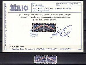 SAN-MARINO-1953-Pacchi-Postali-300L-MNH-Certificato
