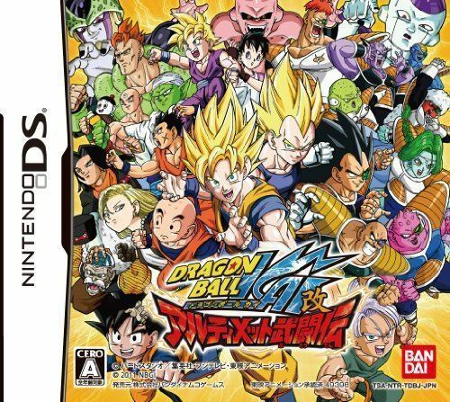 Used DS Dragon Ball Kai Ultimate Butouden  NINTENDO JAPANESE IMPORT
