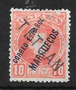 Maroc-Edifil-26-Catalogue-210-Euros
