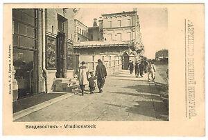 Street Scene in Wladiwostok, Russian Far East, 1900s