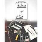 Dardashah Ma'a Jarrah: Chatting with a Surgeon by Dr Khalid Rida Murshid (Paperback / softback, 2013)