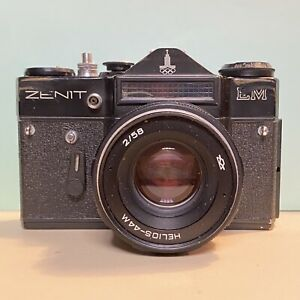 Zenit-EM-35mm-SLR-Film-Kamera-mit-Helios-44m-Objektiv-58mm-f2-funktionsfaehig-Lomo