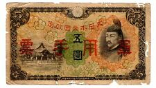 CHINE CHINA BILLET 5 YEN ND 1938 - 1944 WWII P.M25 OCCUPATION MILITAIRE JAPAN
