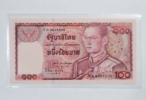 1978-THAILAND-100BAHT-UNC