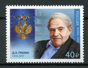 Russia-2019-Gomma-integra-non-linguellato-Daniil-aleksandrovi-GRANIN-ORDINE-DI-SANT-039-ANDREA-1v