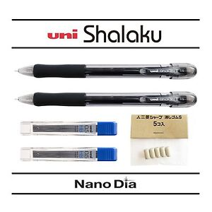Uni-Ball-Shalaku-II-Mechanical-Pencils-0-5mm-034-Pack-of-2-034-24-Leads-amp-5-Erasers