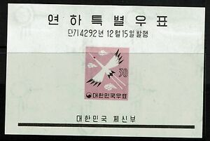 Korea SC# 300a, Mint Hinged, Hinge Remnant - Lot 031917
