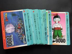 Carte Dragon Ball Z DBZ PP Card Part 17 #Reg Set AMADA 1992 MADE IN JAPAN