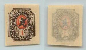 Armenia-1919-SC-103a-mint-handstamped-black-f7152