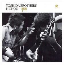 FREE SHIP. on ANY 2 CDs! USED,MINT CD Yoshida Brothers: Hishou