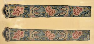 1900' Chinese Frame Silk Embroidery Forbidden Stitch Fan Case
