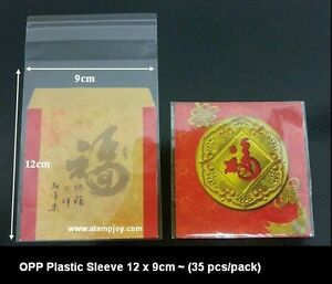 Opp Plastic Sleeve Cw Sticker Size 35 X 45 For Red Packet 35