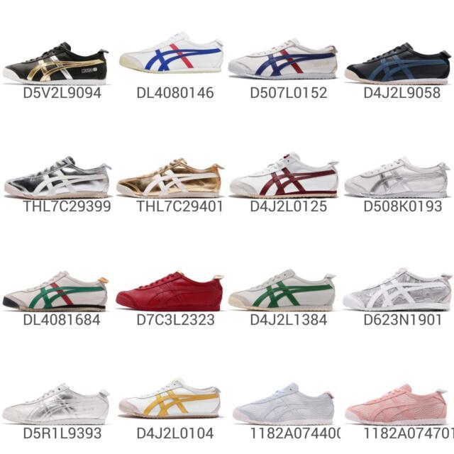 2c8c3afa090c5 Asics Onitsuka Tiger Mexico 66 Men Women Vintage Running Shoes Sneakers  Pick 1