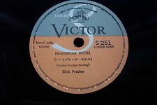 ELVIS PRESLEY 78 RPM  JAPAN VICTOR S-251 HEARTBREAK HOTEL / I WAS THE ONE