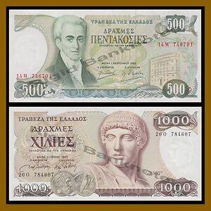 1987 Greece P-202 Unc /> Apollo 1000 Drachmai Last pre-Euro