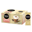 thumbnail 3 -  Nescafe Cappuccino Gold Unsweetened Taste 50 One Cup [ 50 Sachets ]