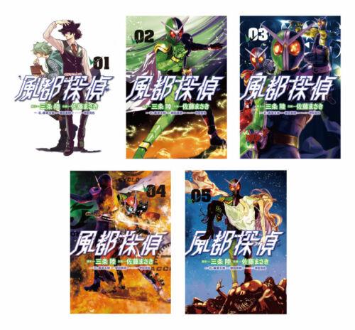 Kamen Rider W Fuuto Tantei comics Vol.1-5 set Japanese Edition Masked rider