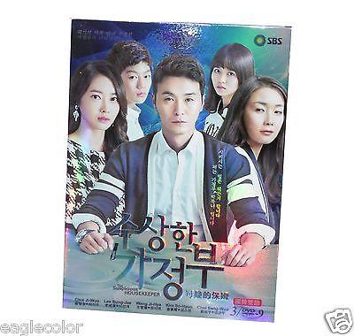 The Suspicious Housekeeper Korean Drama (3DVDs) High Quality! Box Set!