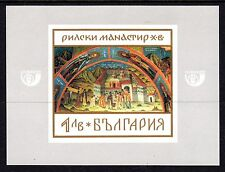 Bulgaria - 1968 Rila Monastry - Mi. Bl. 23 MNH