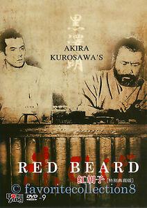 Red-Beard-1965-Akira-Kurosawa-Toshiro-Mifune-Yuzo-Kayama-DVD-NEW